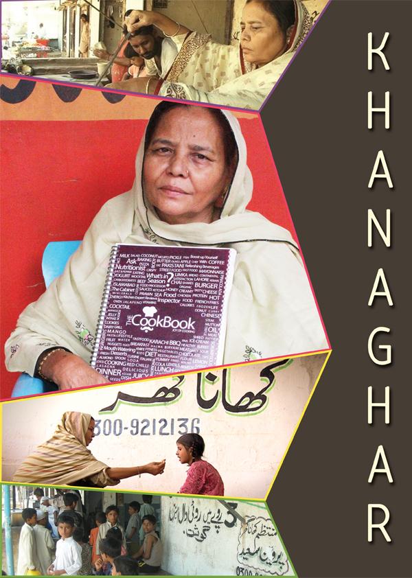khana ghar