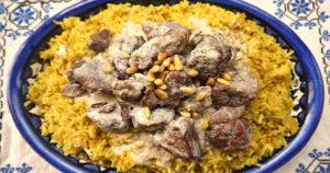 Egyptian Rice Recipe in Urdu