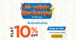 Mycart.pk Launches Monthly Recharge Offer, An Offer Your Just Won't Resist