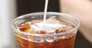 Iced Espresso Recipe in Urdu