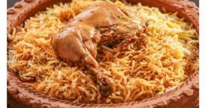 Chicken Dum Biryani Recipe in Urdu