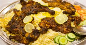 Mutton Mandi Recipe in Urdu