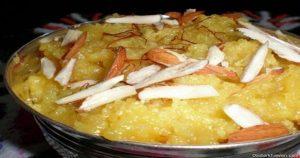 Badaam Ka Halwa بادام کا ہیلو Recipe in Urdu
