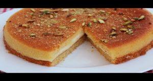 Basbousa (Semolina Cake)  باسبس (سیمولینا کیک Recipe in Urdu