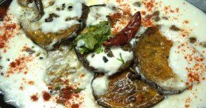 Dahi Wale Baingan  Recipe in Urdu