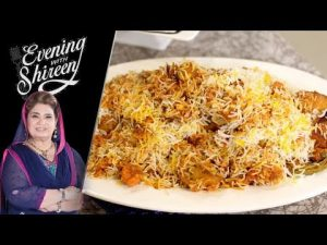 Tandoori Prawn Biryani Recipe by Chef Shireen Anwar 20 June 2019