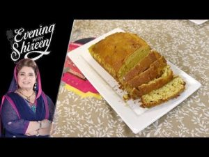 Lemon Drizzle Cake Slices Recipe by Chef Shireen Anwar 14 June 2019