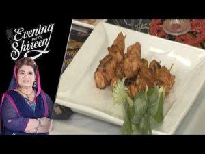 Shish Taouk Recipe by Chef Shireen Anwar 9 May 2019