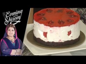 Heart in a Cake Recipe by Chef Shireen Anwar 19 April 2019