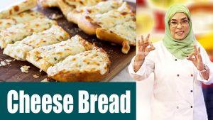 Cheese Bread | Dawat e Rahat | 13 November 2018 | AbbTakk