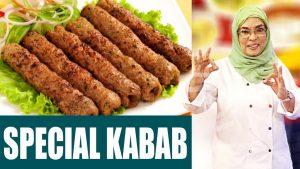 Special Kabab | Dawat E Rahat With Chef Rahat | 25 September 2018 | Abbtakk News