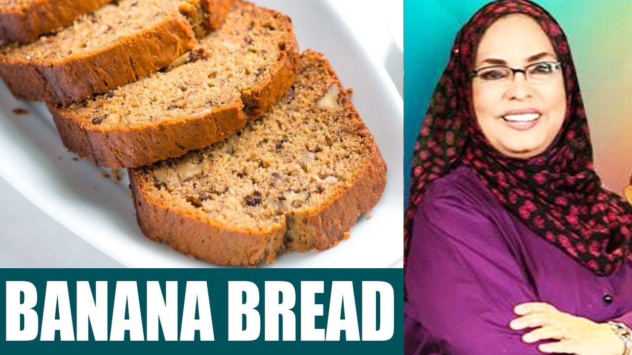 Banana Bread - Dawat e Rahat - 2 November 2017 | Abb Takk
