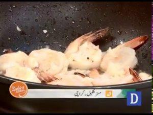 Chef Zakir's Kitchen Recipes - March 2, 2016 Dawn News TV
