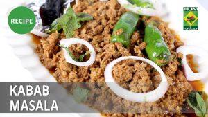 Kabab Masala Recipe | Tarka | Desi Food