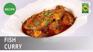 Fish Curry Recipe | Tarka | Desi Food