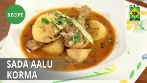 Sada Aalu Korma Recipe | Tarka | Desi Food