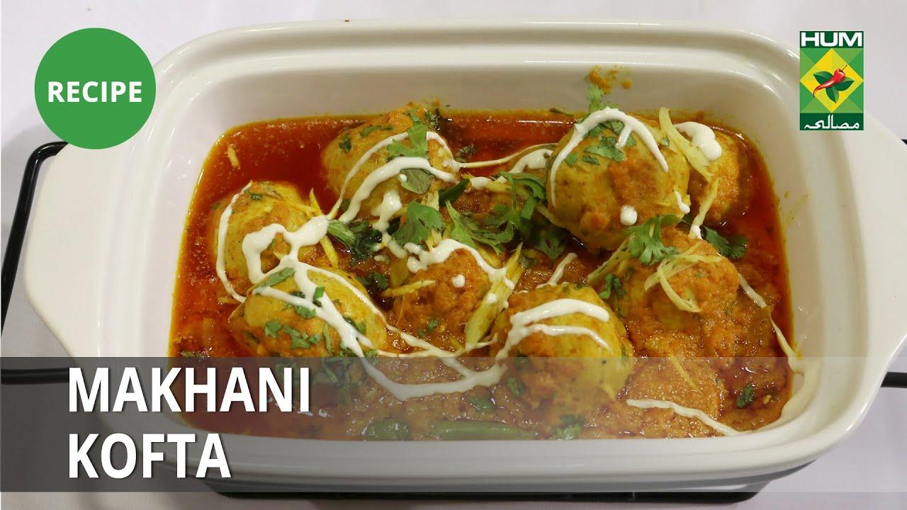 Makhani Kofta Recipe | Tarka | Rida Aftab | Desi Food