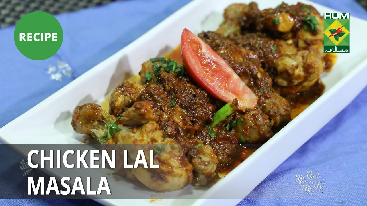 Chicken Lal Masala Recipe | Tarka | Rida Aftab | Desi Food