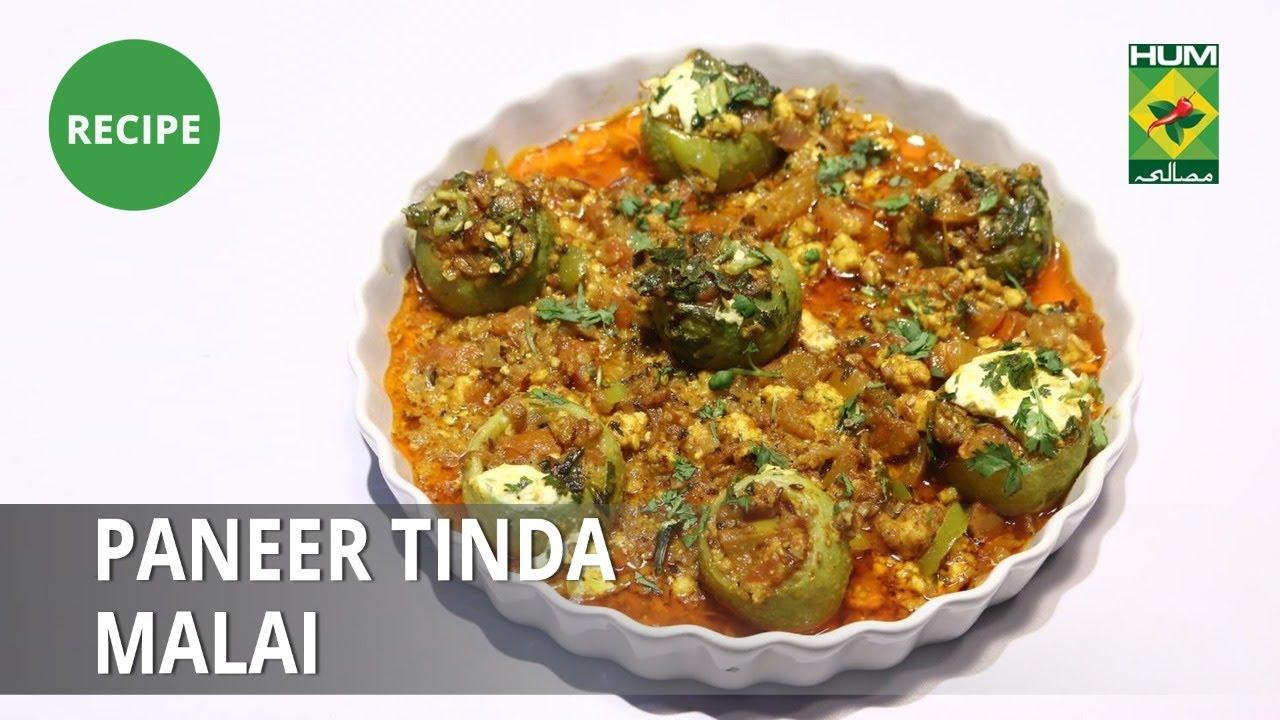 Paneer Tinda Malai Recipe | Tarka | Rida Aftab | Desi Food