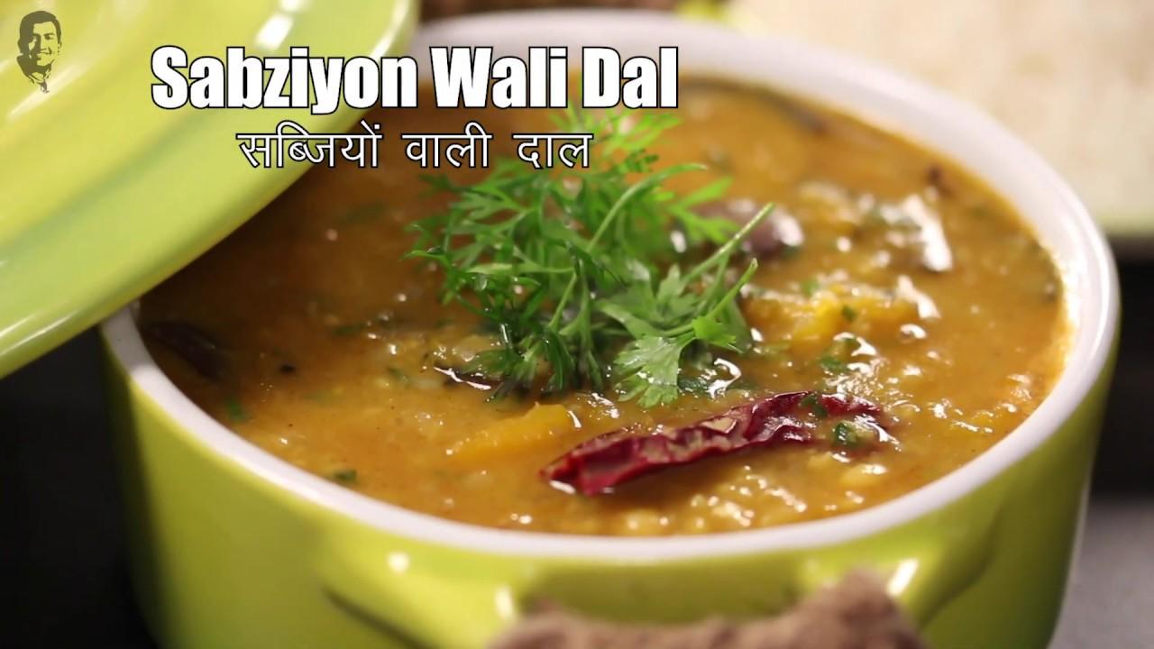 Sabziyon Wali Dal | Sanjeev Kapoor Khazana