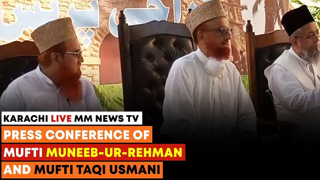 Mufti Muneeb-ur-Rehman & Mufti Taqi Usmani Press Conference