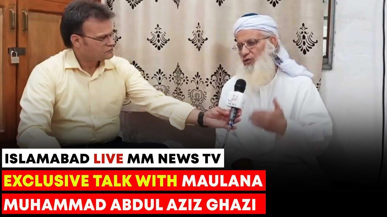 Exclusive Talk With Maulana Muhammad Abdul Aziz Ghazi | MM News TV