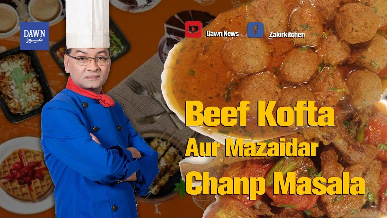 Zakir's Kitchen - July 21,2020 BEEF KOFTA & CHANP MASALA