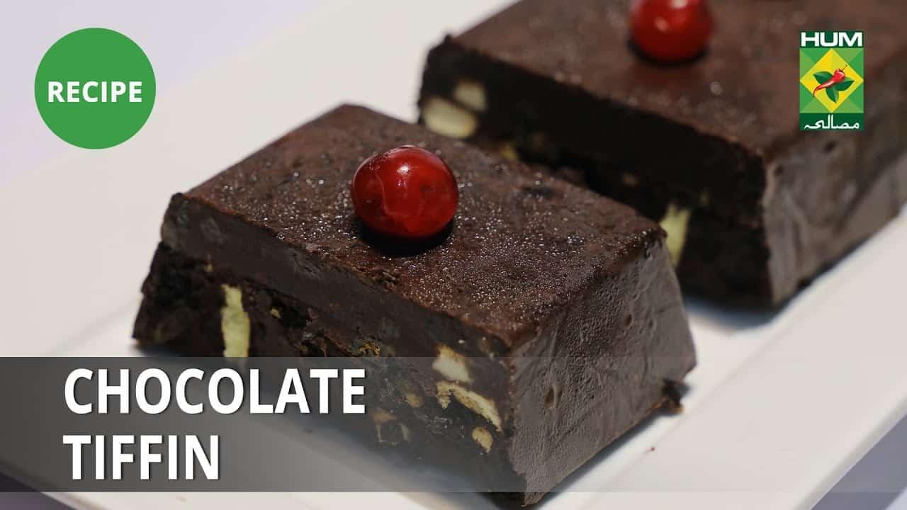Chocolate Tiffin    Food Dairies   Zarnak Sidwa   Dessert