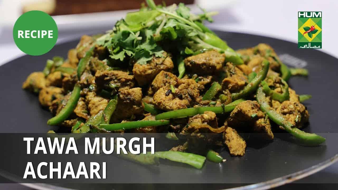 Tawa Murgh Achaari Recipe   Food Dairies   Zarnak Sidwa   Desi Food