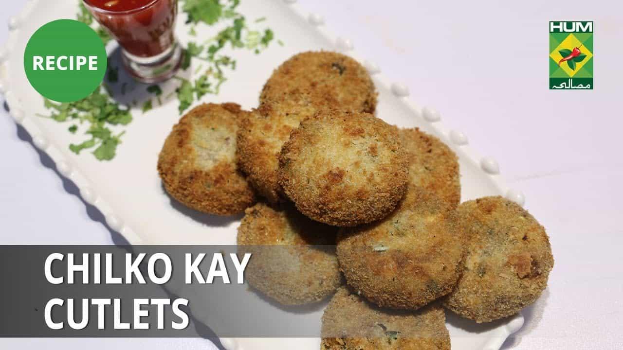 Chilko kay Cutlets Recipe   Lazzat   Samina Jalil   Desi Food