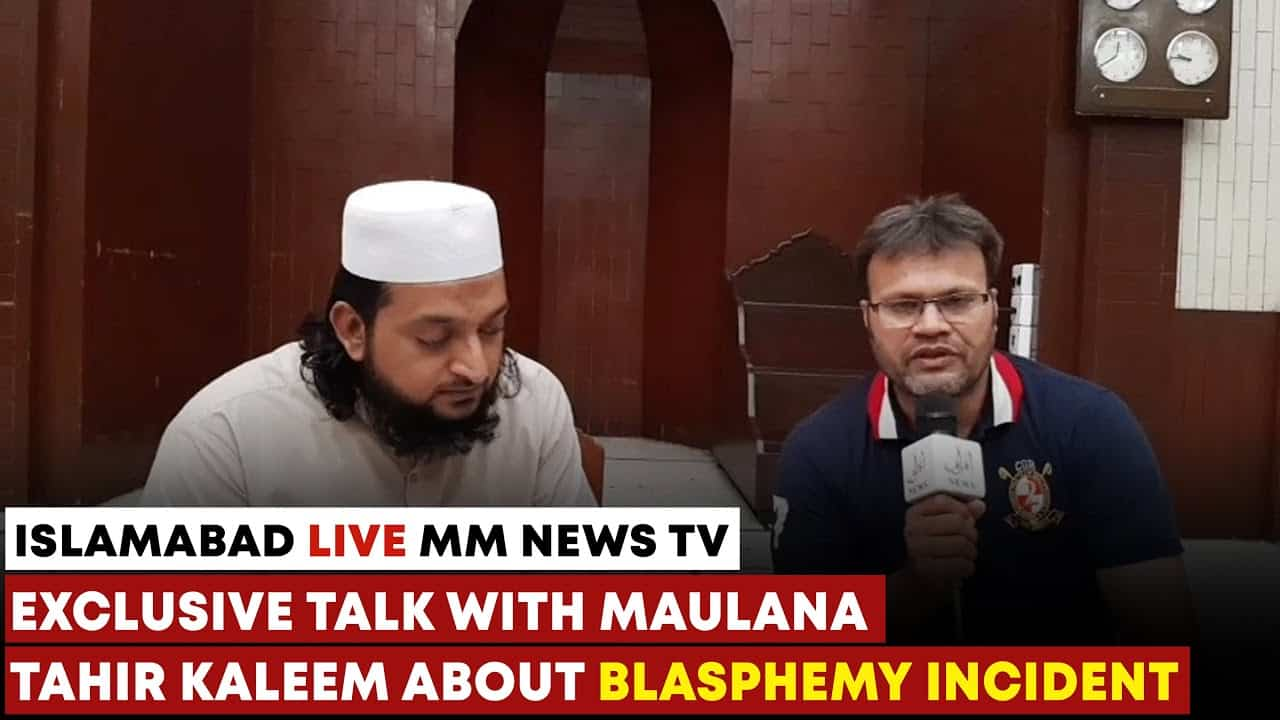 Exclusive Talk With Maulana Tahir Kaleem About Blasphemy Incident