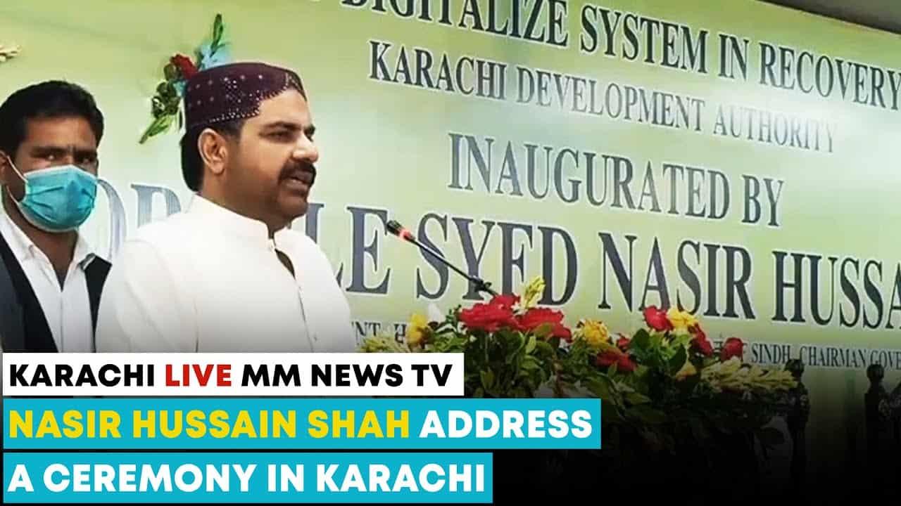 Nasir Hussain Shah Address A Ceremony In Karachi