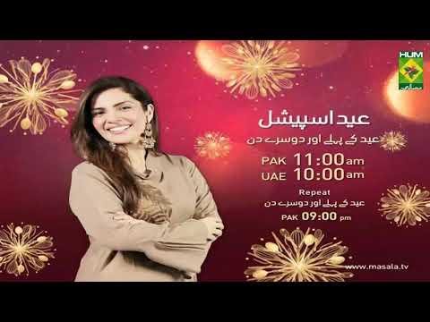 Lively Weekend   Eid Ul Azha   Promo   Masala TV